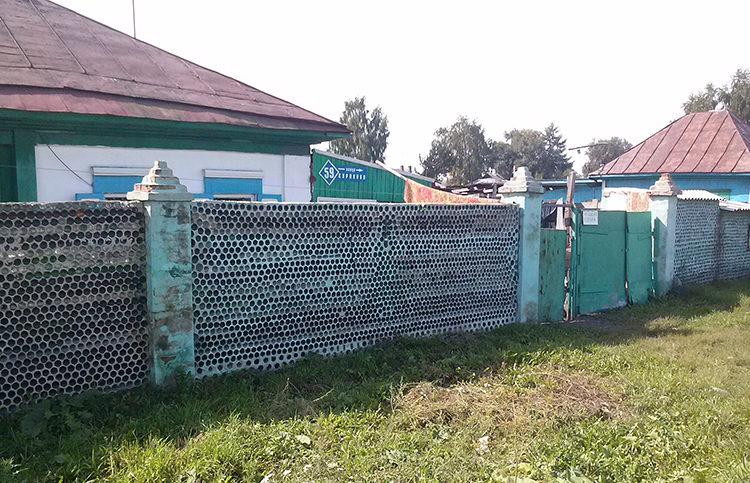 бетонированный забор