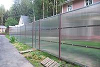 прозрачный забор из поликарбоната