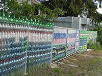 бутылочный забор
