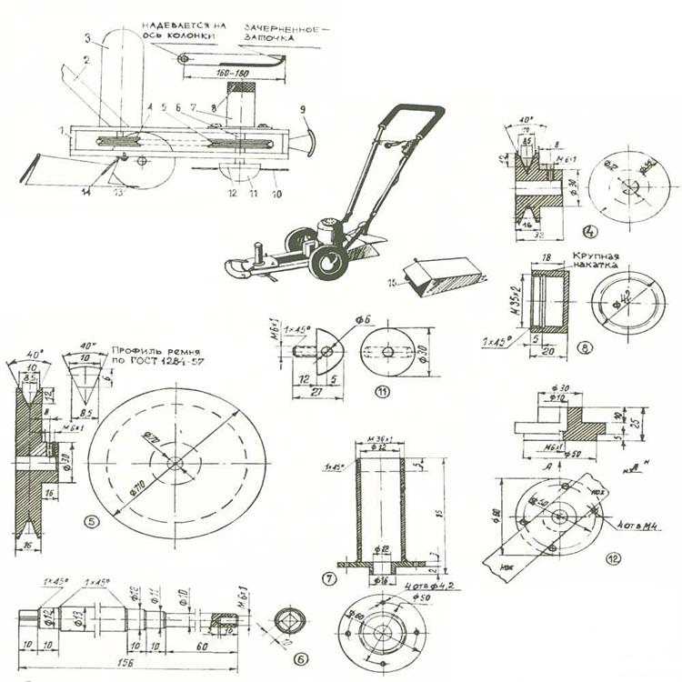 газонокосилка - схема