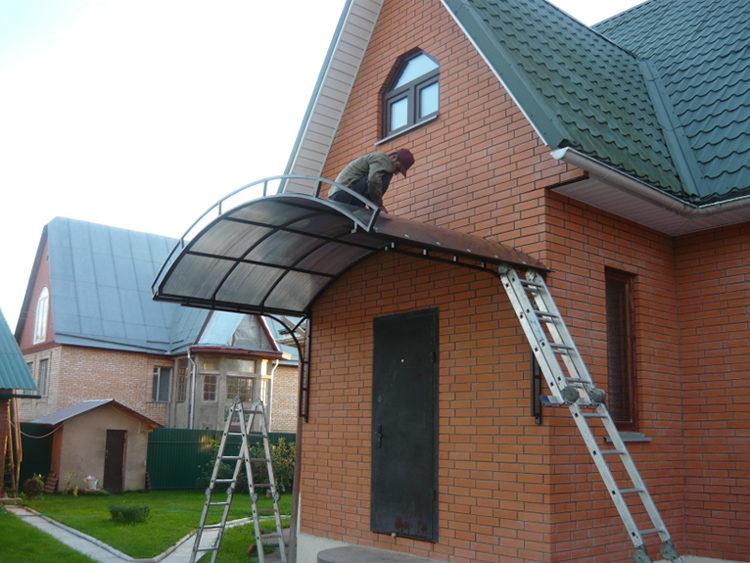 двускатная конструкция